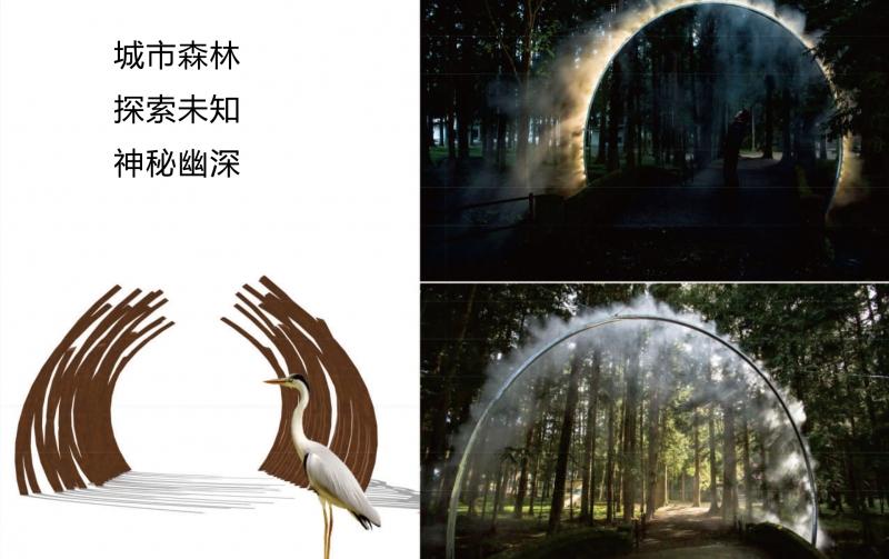 """城市森林-湿地入口""""光舞""""装置"""