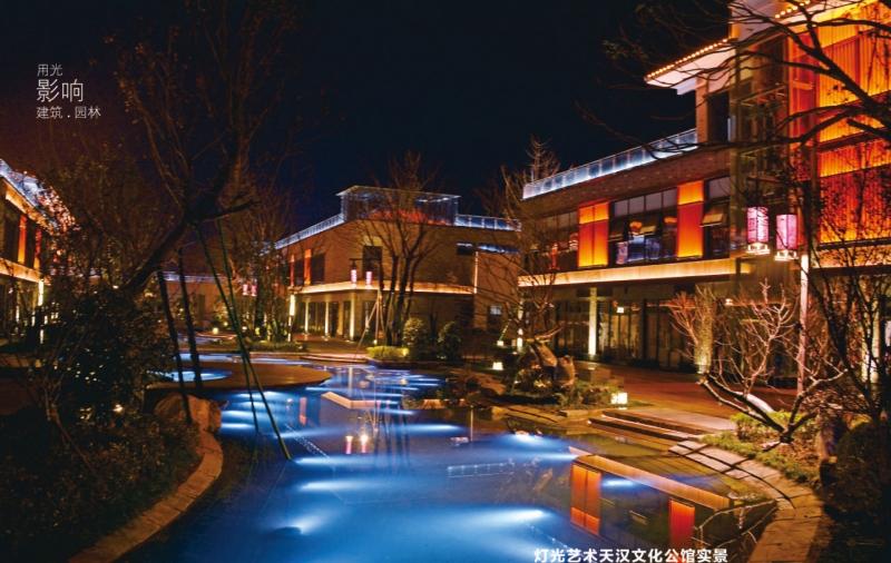 天汉文化公馆